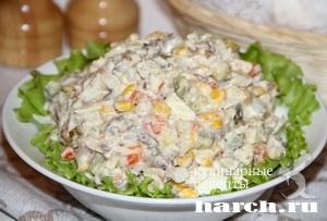 Салат из говядины с кукурузой Харьковский
