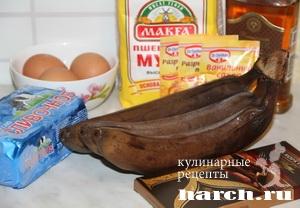 Шоколадно банановый пирог по египетски