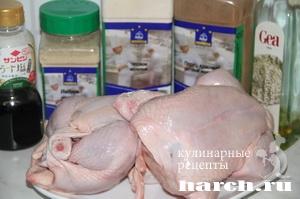 Цыплята по азиатски