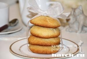 Кокосовое печенье с курагой Рассвет
