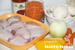 Курица с чечевицей и грибами