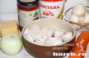 Пельмени, запеченные с грибами по домашнему