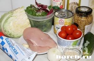 Салат из капусты с жареной курицей Миланье