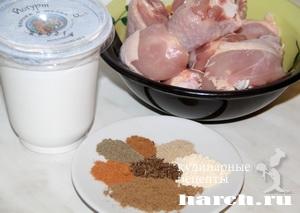 Курица Масала