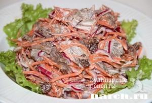 Салат с говядиной Изюминка