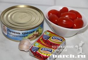 Салат с печенью трески и помидорами Орский