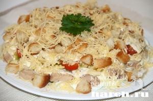 Салат из печени трески с сухариками Морской караван