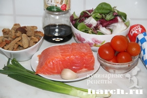 Салат с семгой и сухариками Марго
