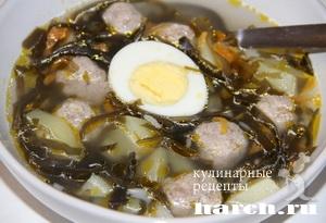 Суп с фрикадельками и морской капустой