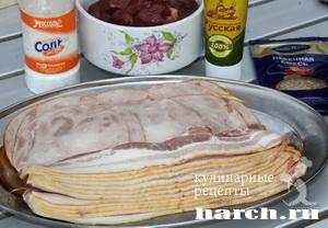 Куриная печень в ветчине на решетке