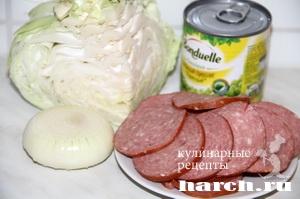 Салат из капусты с копченой колбасой Мукачевский