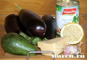 Рулетики из баклажанов с фасолью и авокадо