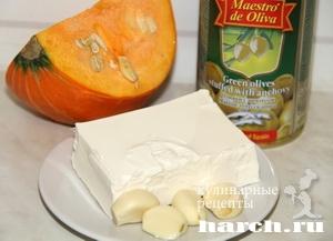 Салат из тыквы с оливками Осенний поцелуй