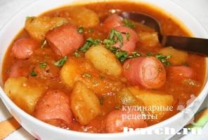 Картофельное рагу с сосисками