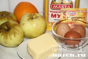 Яблочно апельсиновый пирог