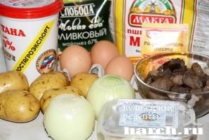 Заливной пирог с картофелем и грибами