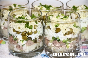 Салат с печенью трески в бокале Северный