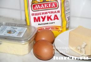 Тающие треугольники с сыром
