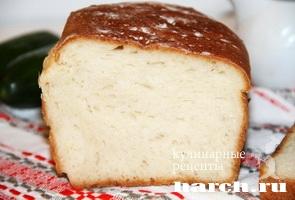 Хлеб с рисом Крещенский