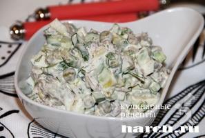 Салат с говядиной и авокадо Тристан