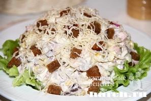 Сборный мясной салат Новоселье