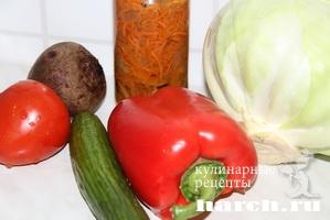 Овощной салат Япоша