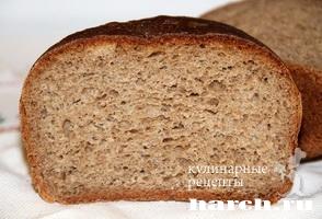 Ржаной хлеб на закваске Российский