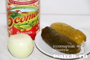 Салат из фасоли Серпень