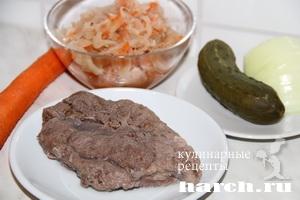 Салат из говядины с квашеной капустой Славянский базар
