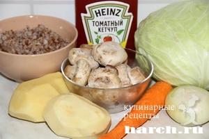 Голубцы с гречкой и картошкой
