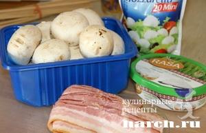 Банкетные блюда из мяса введение