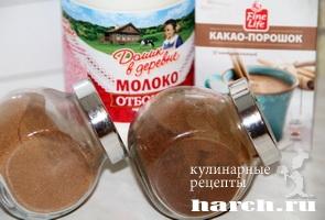Шоколадно кофейный напиток Колдовские чары