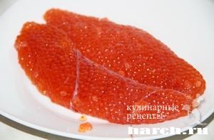 Красная икра Пятиминутка