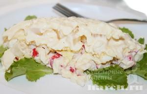 Салат с крабовыми палочками и ананасом Ласковое море