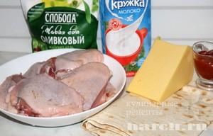 Курица, запеченная в лаваше