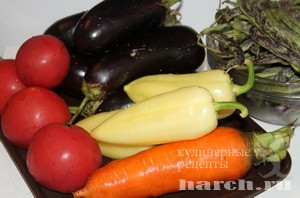 Салат из баклажанов со стручковой фасолью Майкопский