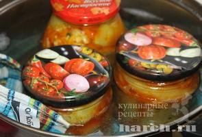 хреновина рецепт приготовления с томатной пастой