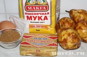 Грушевый пирог Галинка