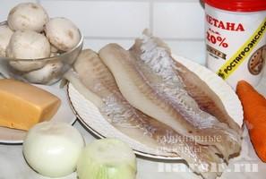 Рыба с грибами Фирменная