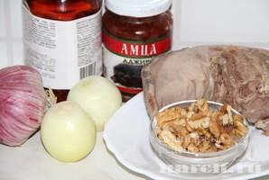 Язык с орехами по кавказски