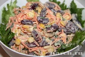 Салат из печени и фасоли с морковью — pic 2