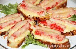 рецепт бутерброды с тостами