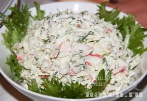 салат приморский с крабовыми палочками