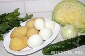салат владимирский рецепт