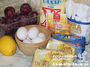 bavarskiy pirog s tvorogom i slivami 01 Баварский пирог с творогом и сливами
