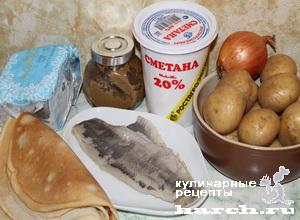 Блинчики с картофелем под селедочным соусом