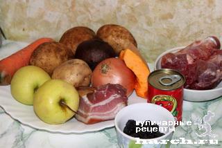 Борщок галицкий с яблоками и черносливом