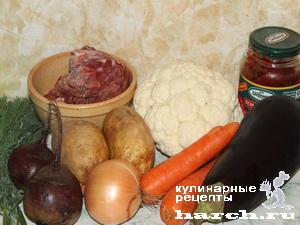 borgh getmanskiy s baklaganami i cvetnoy kapustoi 01 Борщ гетманский с баклажанами и цветной капустой