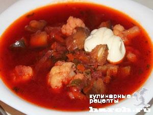 borgh getmanskiy s baklaganami i cvetnoy kapustoi 101 Борщ гетманский с баклажанами и цветной капустой