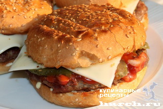 Бургеры-гриль